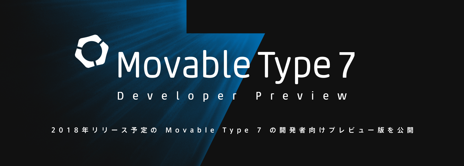 Movable Type 7 Developer Perview
