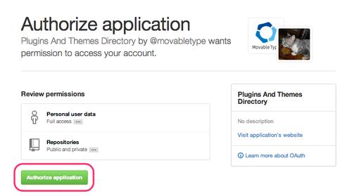 accept-app.png