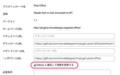 plugin-edit-1.png