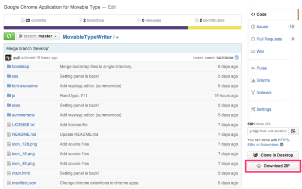 Movable Type Writer on GitHub