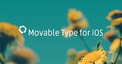ほぼ月刊 Movable Type 7月号