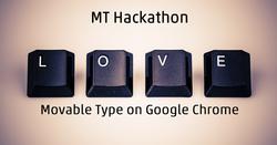 MT Hackathon @ Six Apart New Office  〜Data API で Chromeアプリを作ろう〜