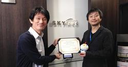 PageButeを開発されたスカイアーク社にプラデミー賞を贈賞してきました