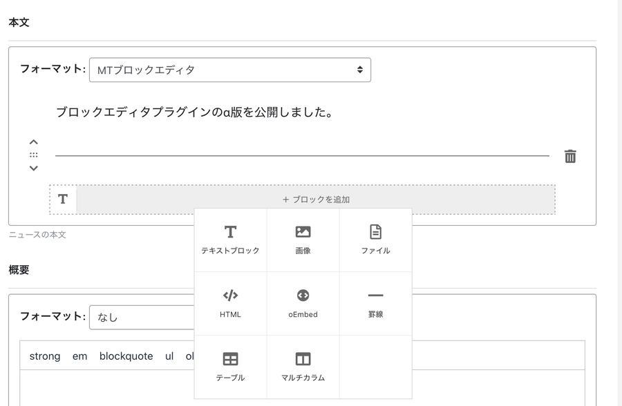 block02-2.jpg