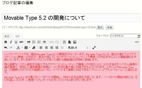 サンプルCSSを適用した時の、ブログ記事の出力