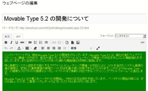サンプルCSSを適用した時の、ウェブページの出力