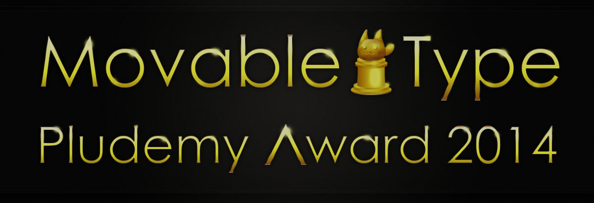 PludemyAwards-banner.png