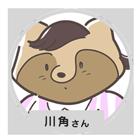 kawasumi_icon.png