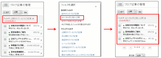 sp_filter.pngのサムネイル画像