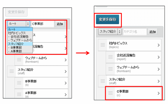 sp_new_category.pngのサムネイル画像