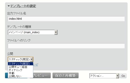publishing_index.png