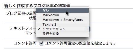 mt4-textformat-blog.jpg [450px*170px]
