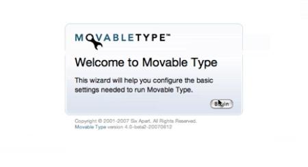 Movable Type のインストールウィザード