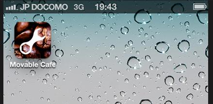 スマートフォン : iOSアイコン