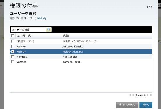 FirefoxScreenSnapz035-01.png