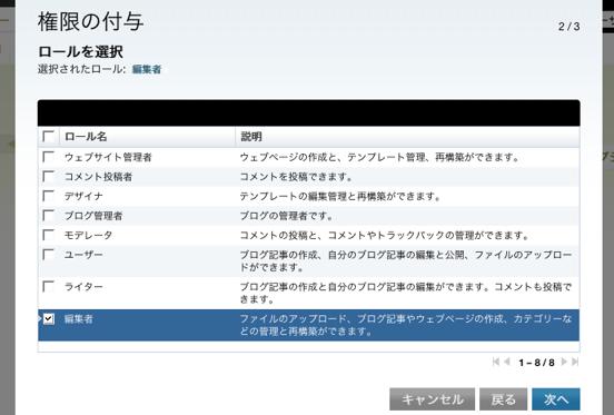 FirefoxScreenSnapz036-01.png