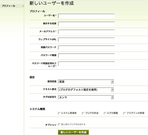 FirefoxScreenSnapz043-01.png