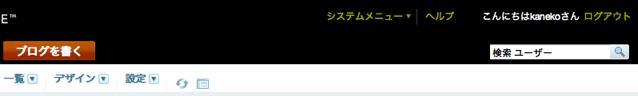 FirefoxScreenSnapz044.png