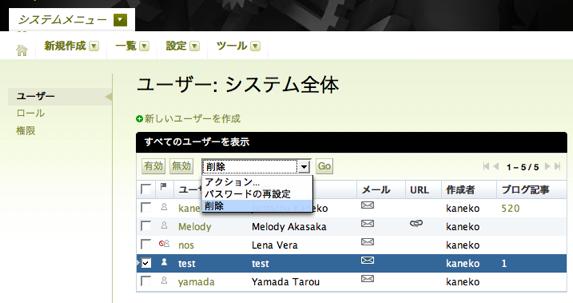 FirefoxScreenSnapz046.png