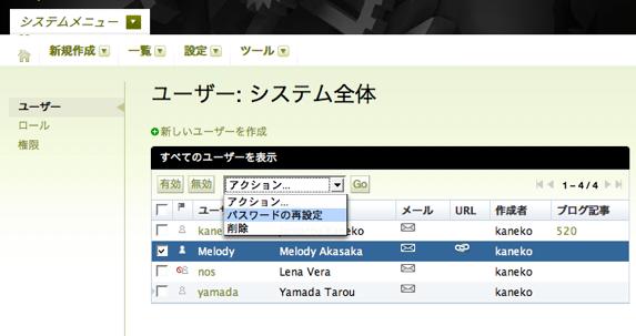 FirefoxScreenSnapz047.png