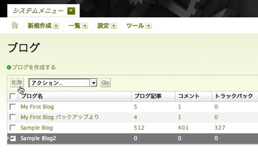 blog-delete-1.png