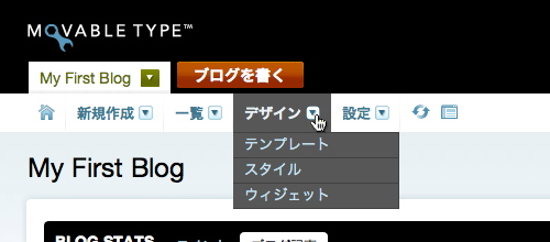 blog-menu-design.jpg [500px*220px]