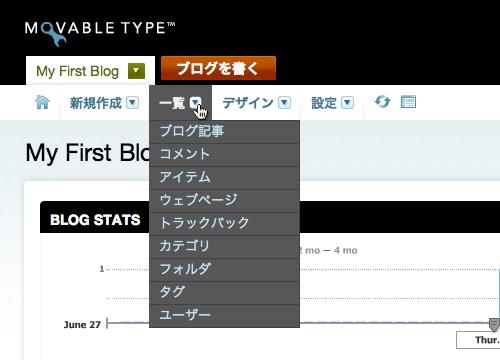 blog-menu-manage.jpg [500px*360px]