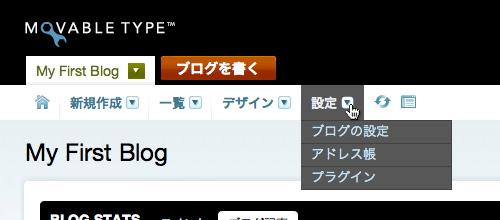 blog-menu-preferences.jpg [500px*220px]