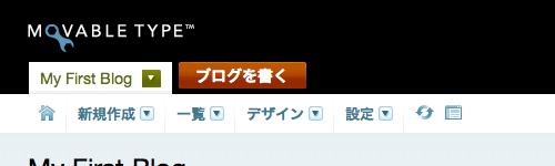 blog-menu.jpg [500px*150px]