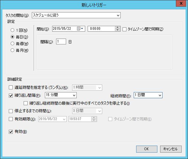 create_task_trigger.png