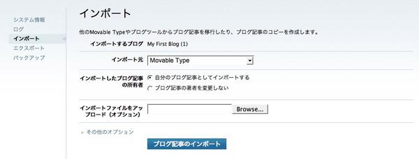 import_blog.jpg