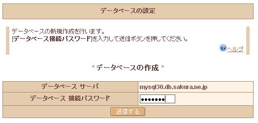 sakura-006.png