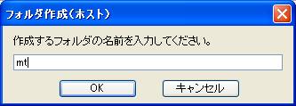 sakura-016.png