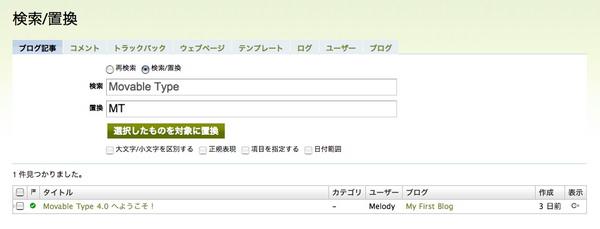 search-repres2.jpg