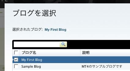 system-backup-selectblog.png