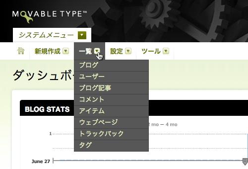 system-menu-manage.jpg [500px*340px]