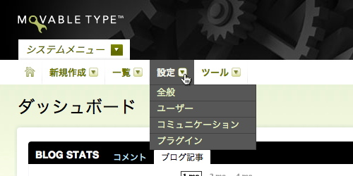 system-menu-preferences.jpg [500px*250px]