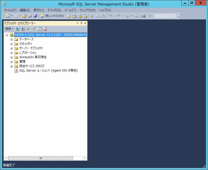 creating-a-sql-server2012-database_03.png