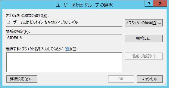 creating-a-sql-server2012-database_09.png