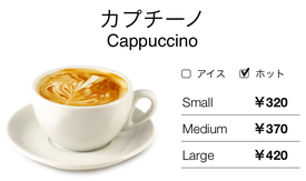 cafe-cappuccino.png