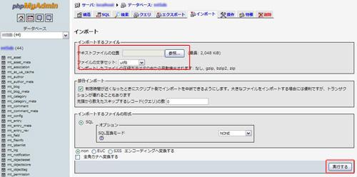 backup_restore.jpg
