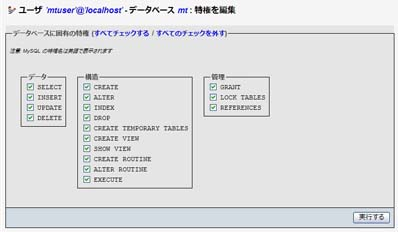 grant_add.jpg