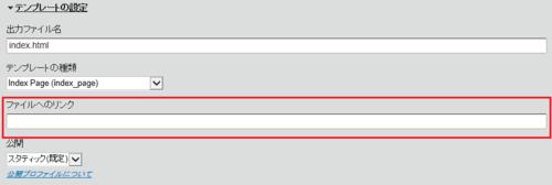 ファイルへのリンク ・利用方法