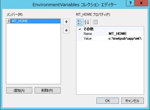 windows-iis--fastcgi02