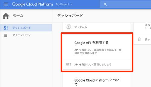 GoogleAnalytics01.png