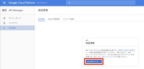 GoogleAnalytics06.png