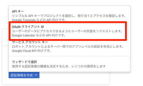 GoogleAnalytics07.png