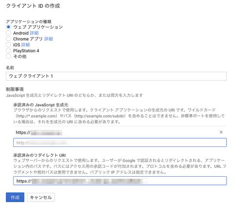 GoogleAnalytics08.png