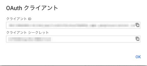 GoogleAnalytics09.png
