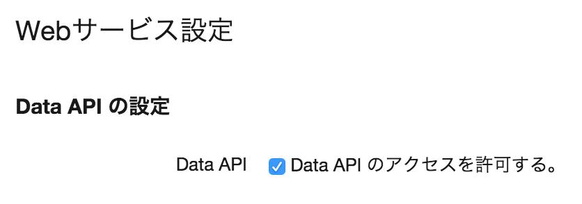 Settings - Web Servicese - Data API